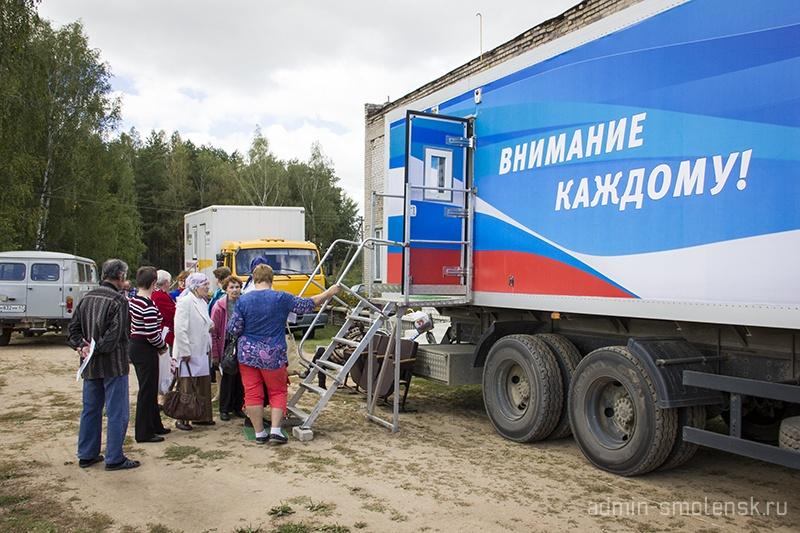 Картинки по запросу поезд здоровья site:http://hislav.admin-smolensk.ru/