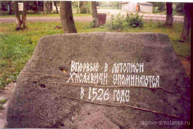 http://hislav.admin-smolensk.ru/files/178/gallery/med/79edb9bd98885b1f39b58282b.jpg